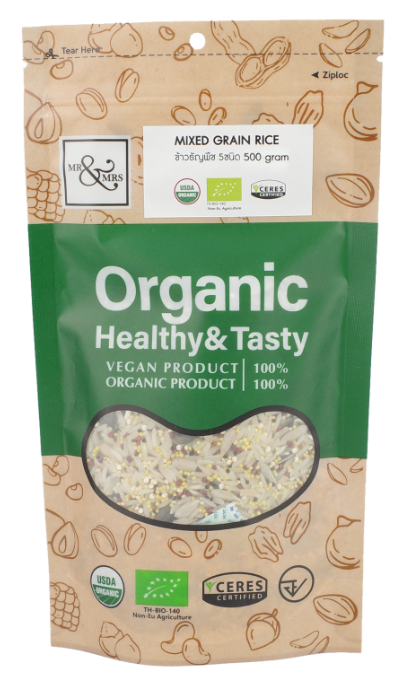 5Grain Rice Organic by Capmax Trading
