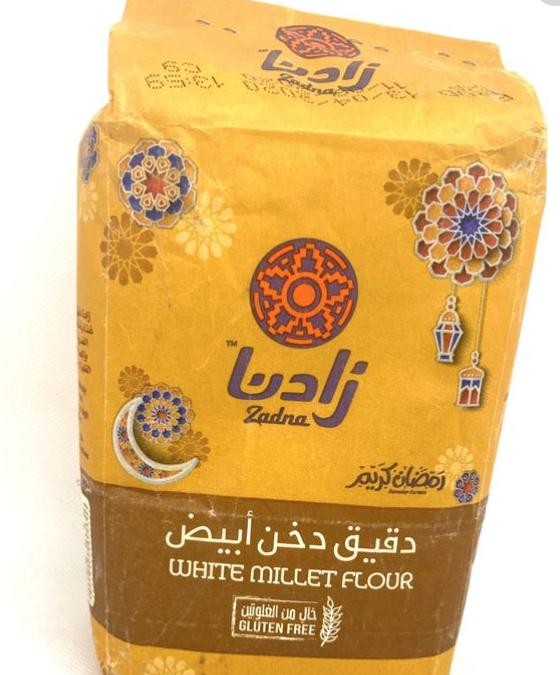 White Millet Flour by Zadna